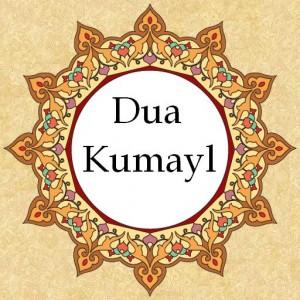 Kumayl