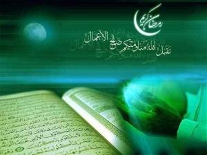 Risalah Huquq Imam Al-Sajjad a.s.