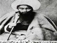 Syaikh Mufid: Sang Pemberi Ilmu