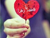 Kandungan Pidato Sayyidah Fathimah a.s.