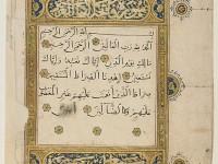 Mushaf Imam Ali; Sama atau Beda dengan Al-Quran?