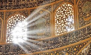 syariat-tarekat-hakikat