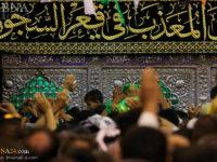 Ribuan Peziarah Banjiri Haram Imam Musa Kadzim